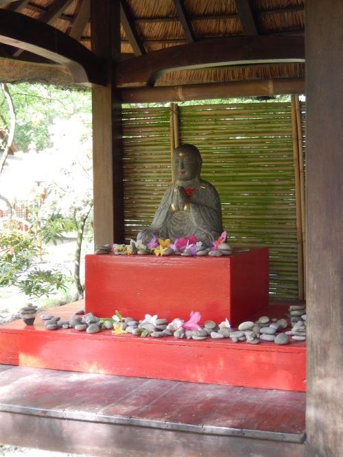 japanese garden den haag